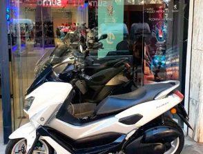 Yamaha Nmax 125cc ABS